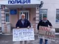 В Крыму задержали участников пикетов, выступающих против репрессий