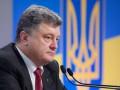 Порошенко: В новой Конституции не будет особого статуса Донбасса