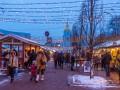Стало известно, как украинцы будут отдыхать на Новый Год-2020