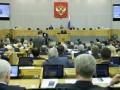 В РФ приняли закон о контрсанкциях