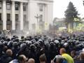 Снесли Автомайдан: полиция отогнала