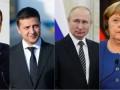 """Путин приедет на """"нормандские"""" переговоры последним"""