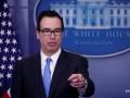 Минфин США расширил санкции против Ирана
