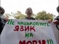 Год закона о языках: что изменилось в Украине