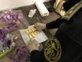 Таможенники в банке с краской обнаружили восемь слитков золота