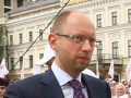 Яценюк надеется, что вопрос Тимошенко будет решен до конца сентября