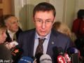 Луценко назначил себе заместительницу