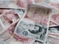 Фунт стерлингов на Forex растет к доллару и японской иене