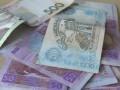 ЗН: Тарифы на коммунальные услуги в Украине вырастут на треть