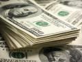 Курс валют: сколько будет стоить доллар до конца недели