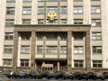 В РФ заподозрили Альфа-Банк в финансировании украинской армии