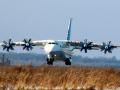 Украина и Россия в феврале решат судьбу Ан-70 - СМИ
