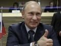 СМИ узнали, какие именно взяла на себя обязательства Россия перед ВТО