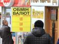 Новая паника: Украинцы массово избавляются от долларов