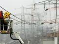 За очередной украинский энергоактив схлестнутся четыре крупных компании - Ъ