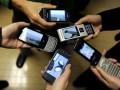 Депутаты хотят штрафовать граждан за нелегальные телефоны