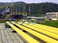 Украина увеличила транзит газа из-за ремонта Северного потока