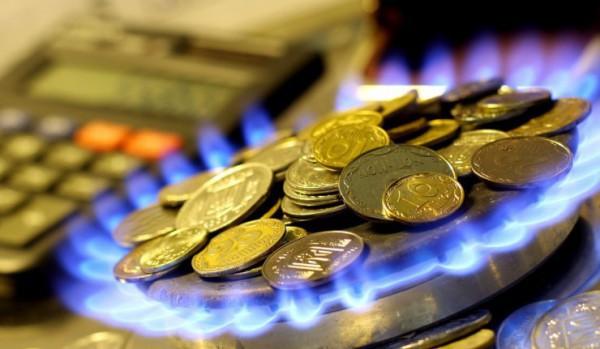 «Нафтогаз» ищет деньги для закупки газа наследующий отопительный сезон