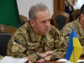 Планы по освобождению Крыма: ГПУ заинтересовалась словами Муженко