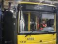 Проезд в общественном транспорте Киева в 2021 году не подорожает