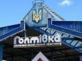 Провокация: Работу КПП Гоптовка блокировали несколько десятков человек