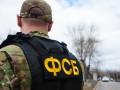 В России арестовали 17-летнего парня, у которого нашли украинский флаг