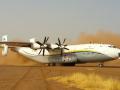В Сети показали приземление Ан-22 на грунт