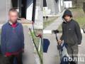 Виновниками пожара в Чернобыльской зоне оказались