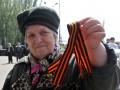 В Раде появился законопроект об отмене наказания за георгиевскую ленту