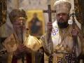 Томос привезли в Украину - СМИ