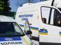 В Харькове и Одессе полиция также заявила о минированиях