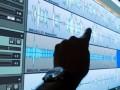 Во Франции удачно расшифровали самописцы самолета МАУ