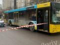 """В Киеве автобус сбил пешехода на """"зебре"""""""