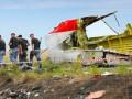 МН17 сбил Бук из России  - международные следователи