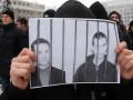 В Апелляционном суде началось заседание по делу Павличенко