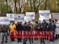 Под Кабмином протестуют из-за