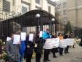 Под посольством РФ в Киеве проходит акция протеста в защиту крымских татар