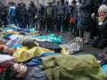 Расстрел Майдана: ГПУ до сих пор продолжает следственные эксперименты на Институтской