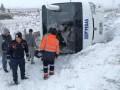 В Турции перевернулся автобус с россиянами, есть жертвы