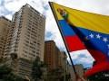 В Венесуэле по подозрению в убийстве офицера задержали чиновников