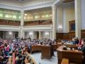 Зеленский: Закон о банках защитит экономику Украины