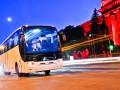 Конец старым маршруткам: Новый закон изменит требования для автобусов
