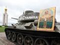 В Белгородской области отслужили молебен с иконой Сталина
