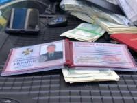 Задержание сотрудника СБУ связано с делом Пимаховой - НАБУ