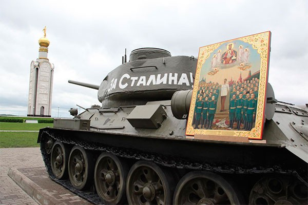В Днепропетровске открылась выставка икон, написанных на ящиках из-под снарядов - Цензор.НЕТ 1988