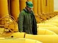 Украина рассчитывает стать одним из центров газодобычи в Европе