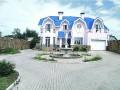 Самые дорогие дома в Донецке