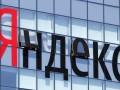 После сообщения о санкциях акции Яндекса резко упали
