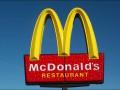 ЕС подозревает McDonald's в уклонении от уплаты налогов