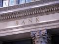 Диамантбанк признан неплатежеспособным
